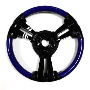 Tivoli (blue)